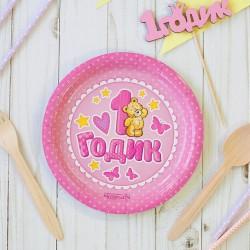 """Тарелка бумажная """"1 годик"""", розовый цвет (18 см)"""