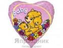 """Шар Фольга 18"""" Baby Мишки на розовом"""