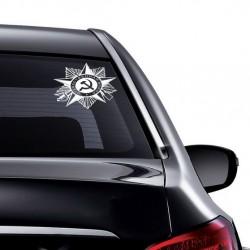 Наклейка на авто 9 мая Орден 18х18см