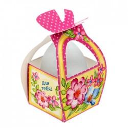 """Коробочка подарочная для яйца """"Для тебя! Со Светлой Пасхой"""" 13,4*26,2 см 1746981"""