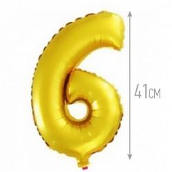 Шар с клапаном Цифра, 6, Золото