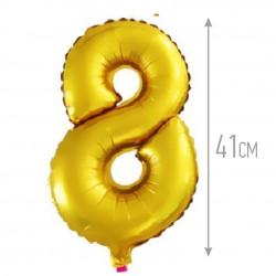 """Цифра """"8"""" золото 41 см / Eight Gold"""