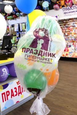 """Пакет для транспортировки """"ЯПРАЗДНИК"""" 1м"""