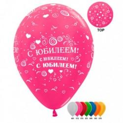 S 12 C Юбилеем, Ассорти Перламутр-Метал (3 дизайна)/ Happy Anniversary / 50 шт. / (Колумбия)