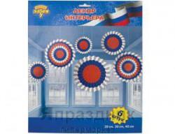 Фант бумажный Триколор 20-30-40см бшт/А