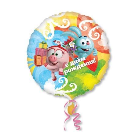 """A Круг С Днем Рождения Смешарики 18""""/45см шар фольгированный"""