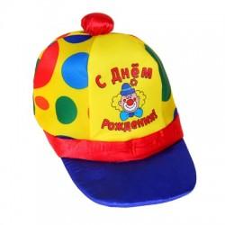 """Шляпа клоуна """"С днем рождения"""""""
