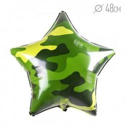 И 18 Камуфляж / Camouflage BRAVO / 1 шт / (Испания)