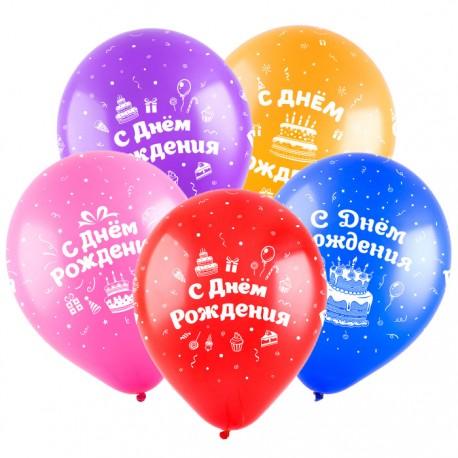Т 12 С Днем Рождения, Универсальный, (3 дизайна), Ассорти Пастель 5 ст. / 100 шт. / (Турция)