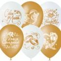 "M 12""/30см Перламутр White + Металлик Gold Свадебная тематика (растр) 2ст. рис 50 шт шар латекс"