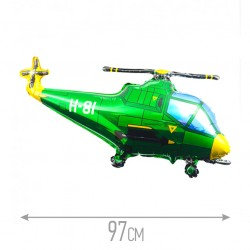 Шар Вертолет зеленый 97см