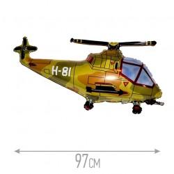 Шар Вертолет милитари 97см