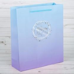 Пакет ламинат вертикальный с тиснением «Подарок для тебя», ML 23 х 27 х 8 см