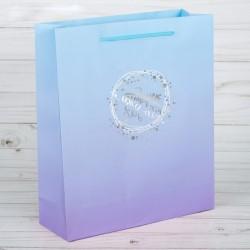 Пакет ламинат вертикальный с тиснением «Подарок для тебя», MS 18 х 23 х 8 см