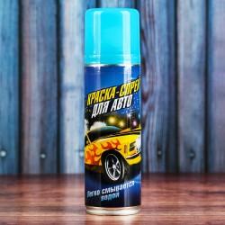 Спрей - краска для авто 160 мл, цвет синий 2317239