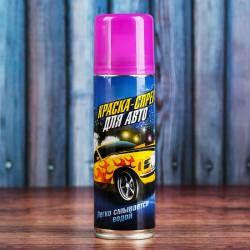 Спрей - краска для авто 160 мл, цвет фиолетовый 2321849