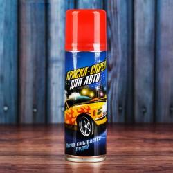 Спрей - краска для авто 160 мл, цвет красный 2317238