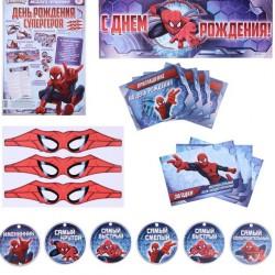 Набор для праздника День Рождения супергероя Человек-паук 20х30см