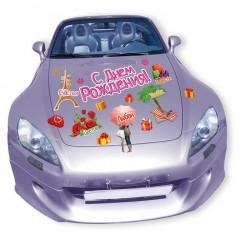 """Набор поздравительных магнитов на авто """"С Днем Рождения"""" пожелания, 42 х 59,4 см 898453"""