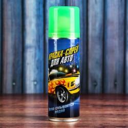 Спрей - краска для авто 160 мл, цвет зеленый 2321846
