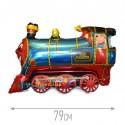Шар Поезд синий 79см