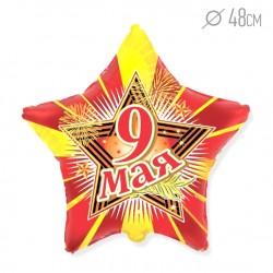 И 18 Звезда 9 мая / Star 9th MAY BRAVO / 1 шт / (Испания)