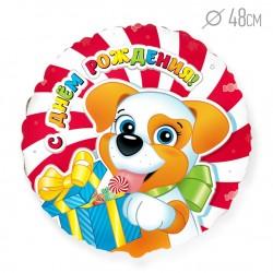 И 18 Круг Щенок С Днем Рождения / RD Puppy Happy Birthday BRAVO / 1 шт/ (Испания)