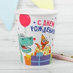 """Стакан бумажный """"Динозаврики"""", 250 мл 3421634"""
