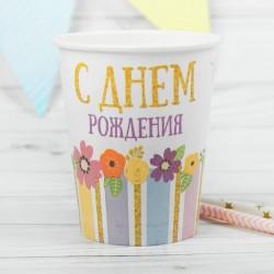 "Стакан бумажный ""Единорог"", 250 мл 3421635"