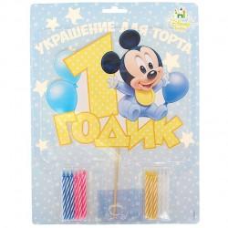 """Набор для украшения торта """"1 годик"""" Микки Маус (топпер+ свечи)"""