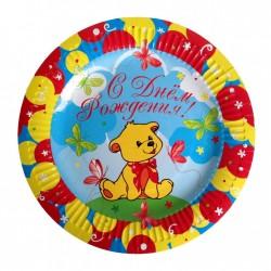 Набор тарелок С Днем Рождения Мишка 23см 6шт