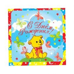 Салфетки С Днем Рождения Мишка