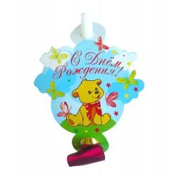 Язычки-гудки С Днем Рождения Мишка / набор 6 шт.