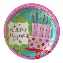 Набор тарелок Сладкий Праздник 17см 8шт