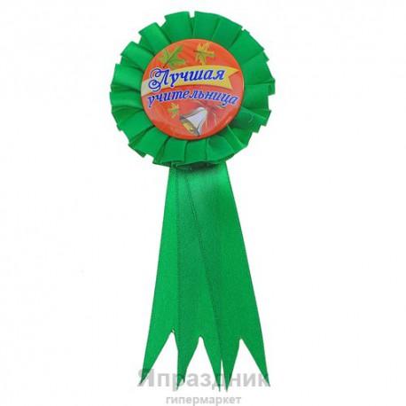 Значок-орден пластик текстиль Лучшая учительница 7,5*12,5 - «Япраздник»