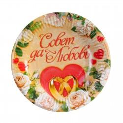 Набор тарелок Совет да любовь 18см 6шт