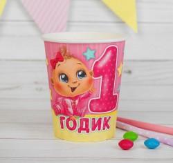 "Стакан бумажный ""1 годик"" малышка, 250 мл 2370712"