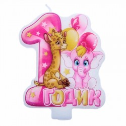 """Свеча в торт """"1 годик"""" жираф и слон дев, 8,1 х 10 см 1169586"""