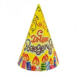 Колпак бумажный С Днем Рождения свечи и серпантин