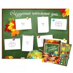 """Поздравительный плакат в папке """"Дорогому учителю"""" 1266047"""