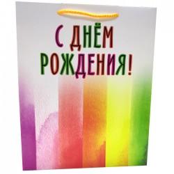 """Пакет подарочный """"С Днем Рождения. Полосы градиент"""" / 26*32*12см (Китай)"""