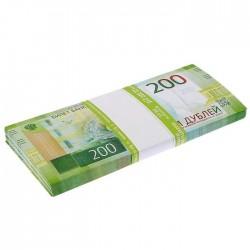 Пачка купюр 200 рублей