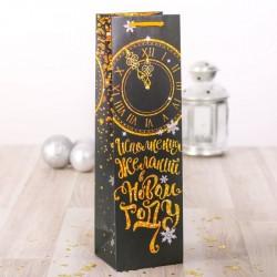 Пакет под бутылку Happy New Year 36см