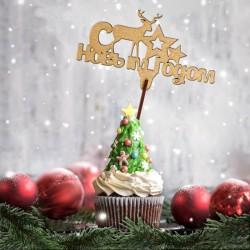 Топпер «С Новым Годом с оленёнком», золотой, 12×6см 3708036