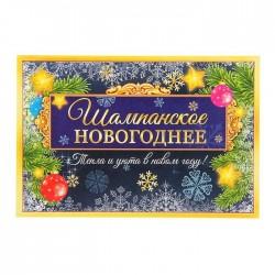 """Наклейка на бутылку """"Шампанское Новогоднее"""" (зимнее окно), 12х8 см 1513357"""
