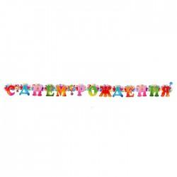 Гирлянда с плакатом С Днём Рождения! воздушные шары 230см
