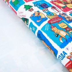 Бумага упаковочная глянцевая «Забей на все и веселись», 70 х 100 см 3685821