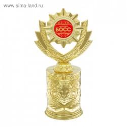 Кубок со львом Золотой босс 17см
