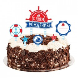 Набор для украшения торта Морские приключения