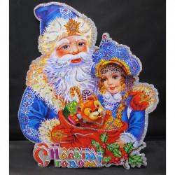 Панно Дед Мороз и Снегурочка 35х48см 141-661М